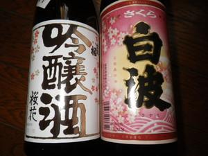 Sake_5