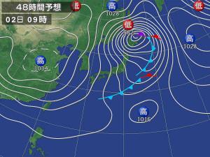 Weathermap481